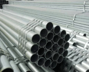 Galvanized Steel Pipes Manufacturers, Suppliers, Factory