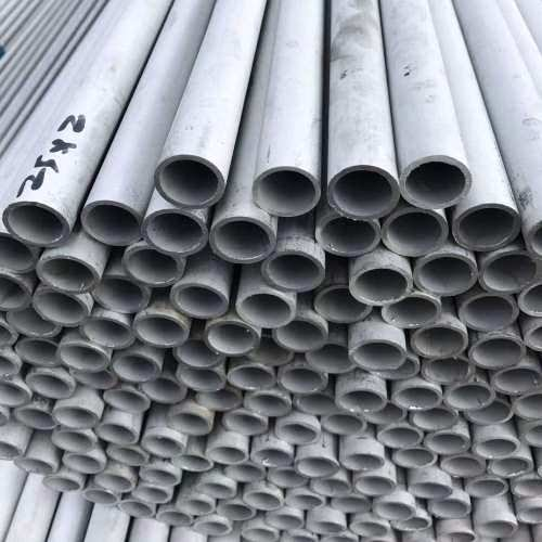 Stainless Steel Seamless Pipes in India