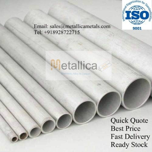 DUPLEX 2205, Super Duplex 2507 STAINLESS STEEL PIPE for Burners, Kilns and Annealing Equipment, Heat Treatment, Furnace, Boilers and High Temperature